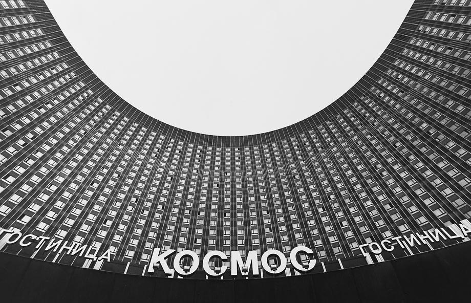 Alexander Abaza, Hotel Cosmos Moscow, 1967, Silbergelatineprint, 47 x 57 cm