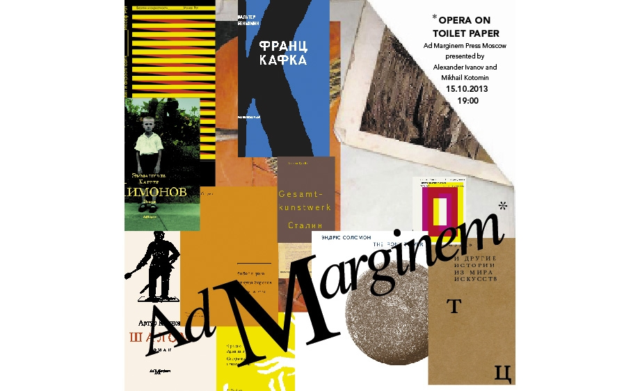 Ad Marginem Press Moscow