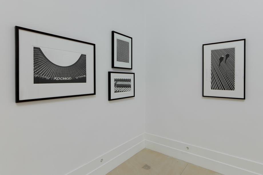 Alexander Abaza, Ausstellungsansicht VI, © Laurin Würdig