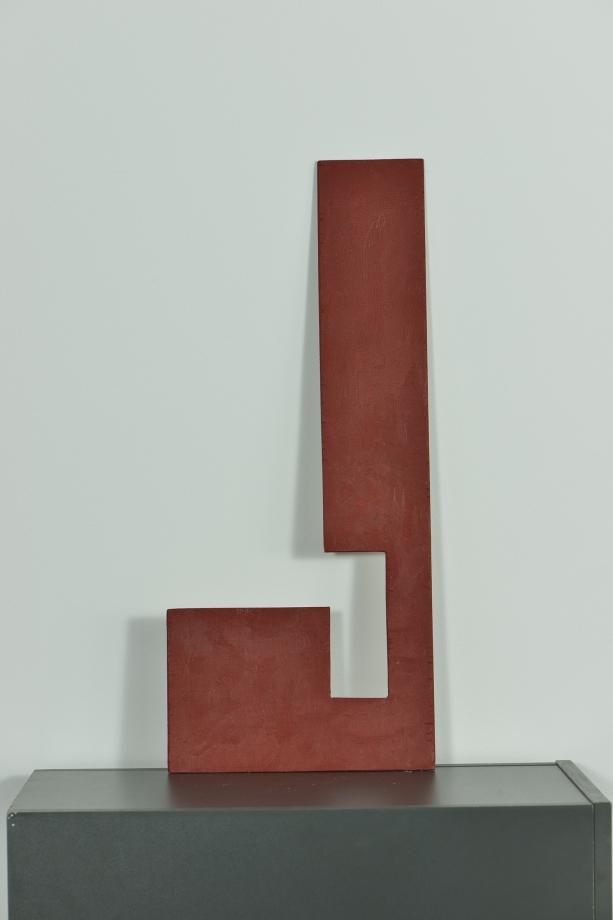 Paul Neagu, New Hyphen, undatierte Kopie